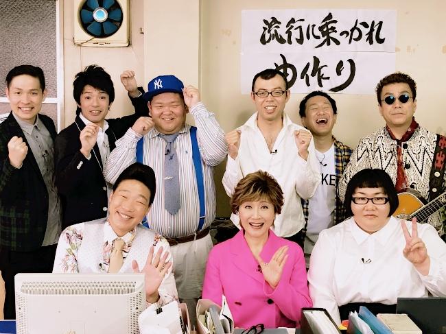 テレビ東京にて新レギュラー番組「歌ゥ芸人せぇるすまん~下町レコード奮闘記~」が1月9日よりスタート!!