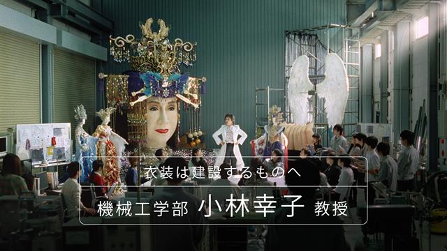 「日清カップヌードル」新テレビCMに出演決定!!
